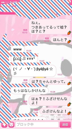line-karetomouragiri07[1]