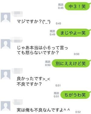 line3[1]
