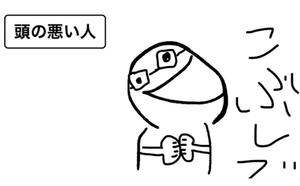 スクリーンショット (1112)