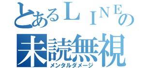 5line[1]