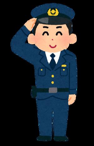job_police_man-min
