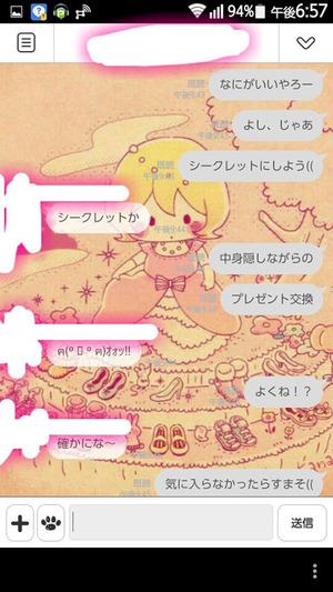 line-kuripure05[1]