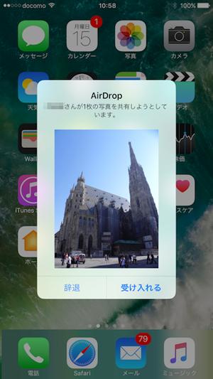 airdrop_0102