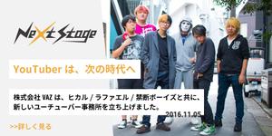 banner_nextstage[1]