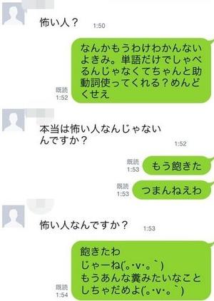 line7[1]
