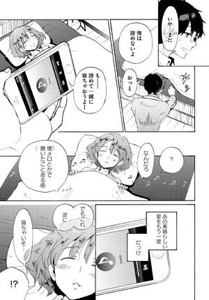 71212563_p13_master1200