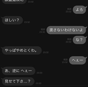 line-nanpaseikou03[1]