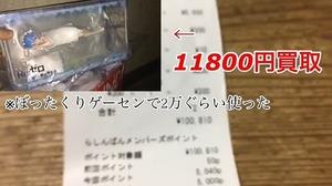 1520577944365-min