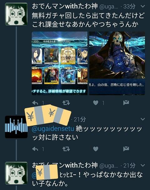 C2XJ_0XVIAAoP0V