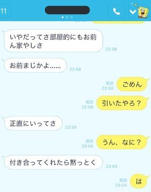 db86cefe[1]