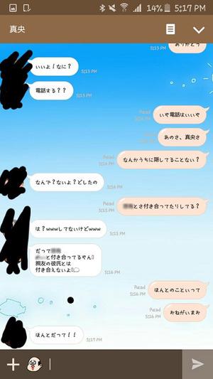 line-kareshigobakuuwaki02[1]