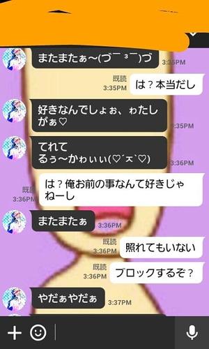 line-burikkokuhaku02