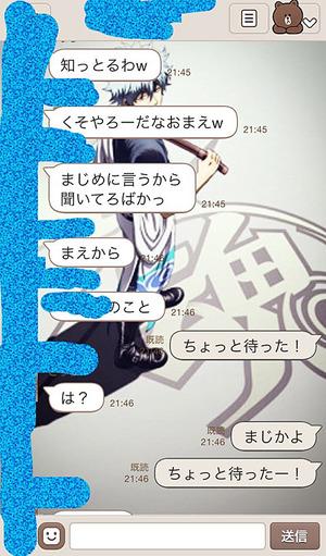 bakuhatusiro02[1]