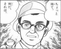 tsuburaya[1]