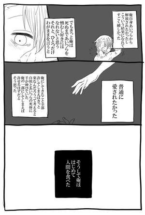 43294062_p5_master1200[1]