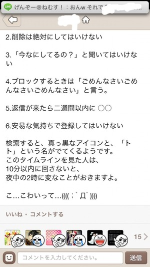 s_2014-02-14-22-59-31_deco