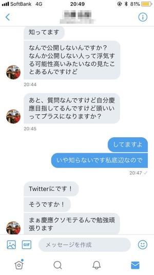 1 (3)-min