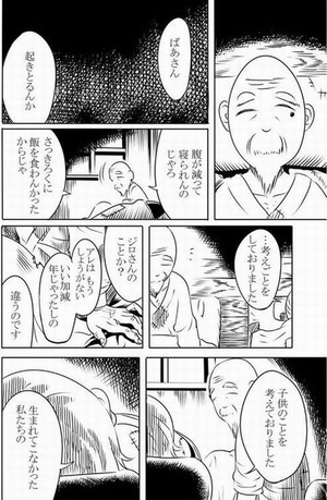 zn5[1]