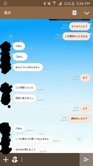line-kareshigobakuuwaki03[1]