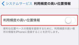 iphone7[1]