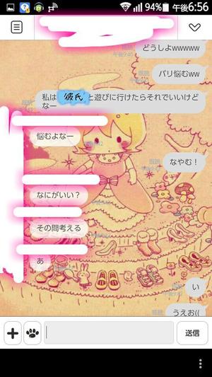 line-kuripure03[1]