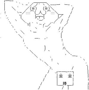 ad8fd7d9[1]
