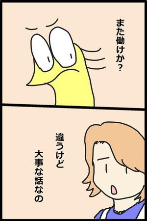 0b7d3a1e-s-min