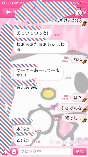 line-karetomouragiri02[1]