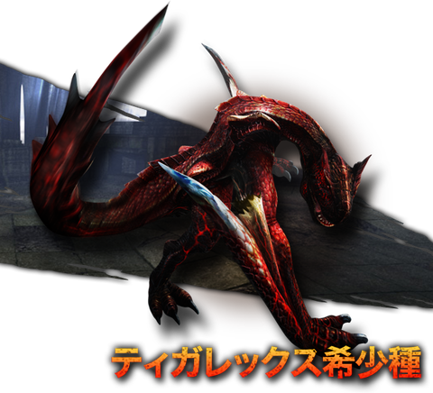 monster-visual_48