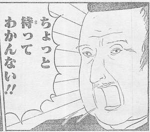 gazou_0044[1]