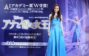 anayuki_main-thumb-480x304-12046