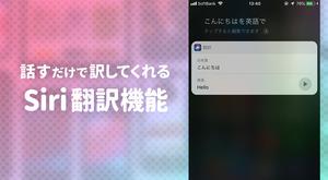 iOS12_180918D