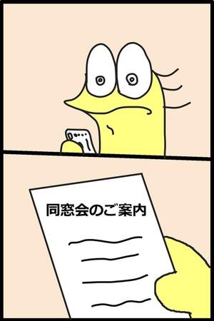 1d09cef6-s-min