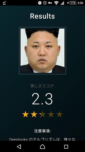 44ba0c5b