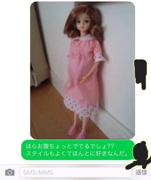 1523005364376-min