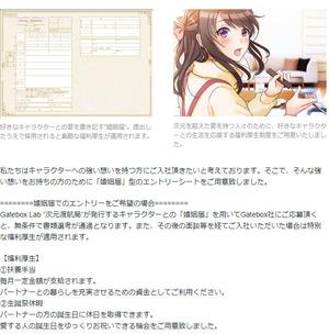 l_yx_gate_09