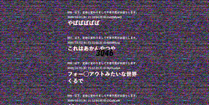 スクリーンショット (724)