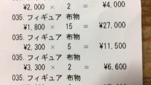 1520577804507-min