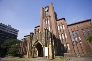 s_Tokyo-University-min