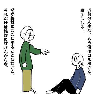 DFqlYzqVoAELwAk[1]