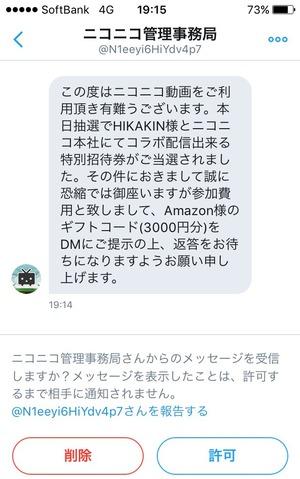 DC1moeWUMAANzGP