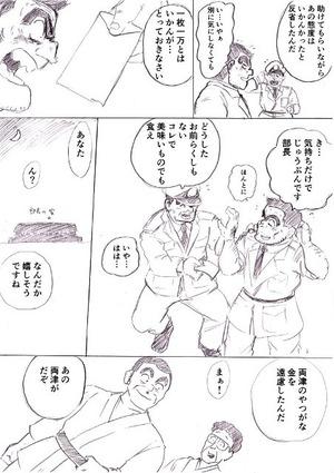 l_miya_170325kochikamefriends06[2]