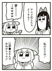 江原○士 → 江原正士さん