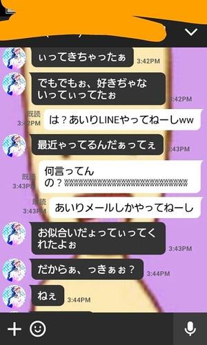 line-burikkokuhaku05