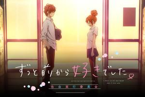 im__anime