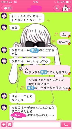 line-classjoshi02[1]
