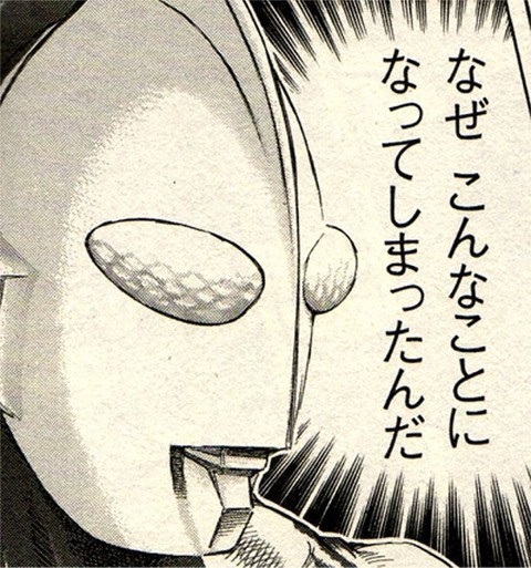 p1[1]