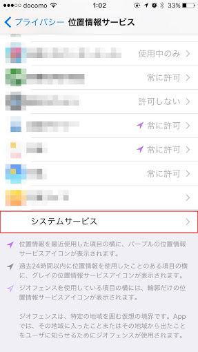 iphone6[1]