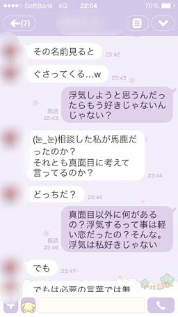 line-tomodgauwakikokuhaku03[1]