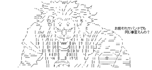 l14136